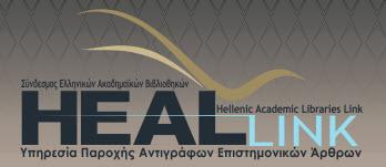 logo-heal-link.jpg