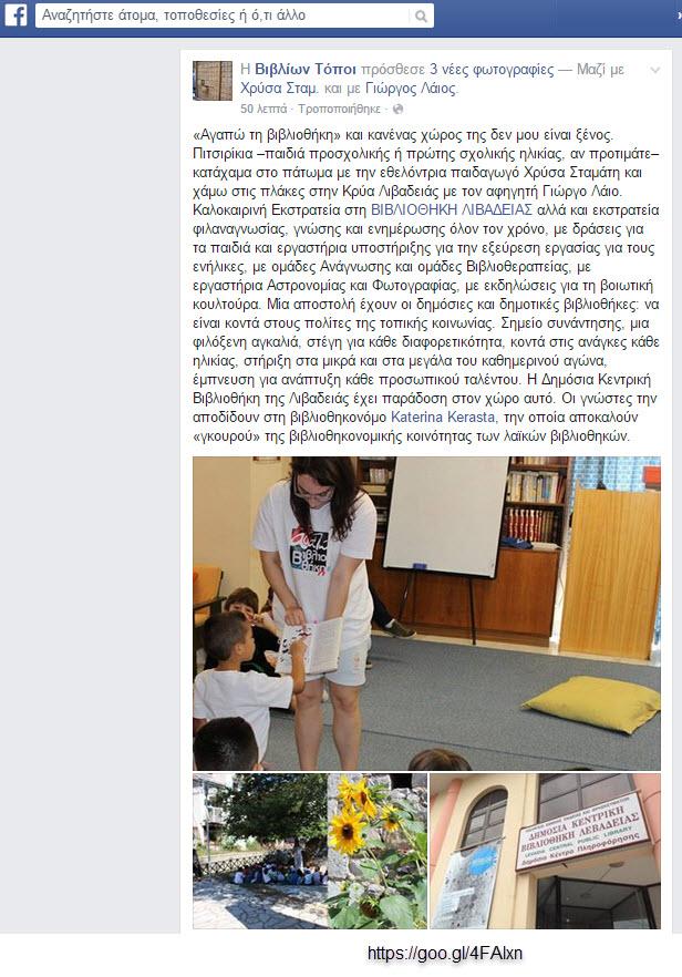 2015-08-31_16-11-23.jpg