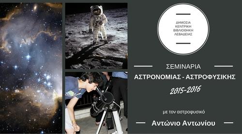 fb-APP-astronomy.jpg