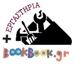 logo-bookbook.png